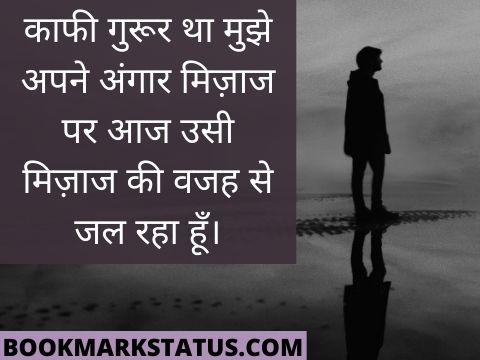 heart touching painful quotes in hindi