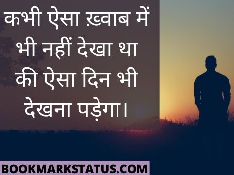 ignorance hurts quotes in hindi