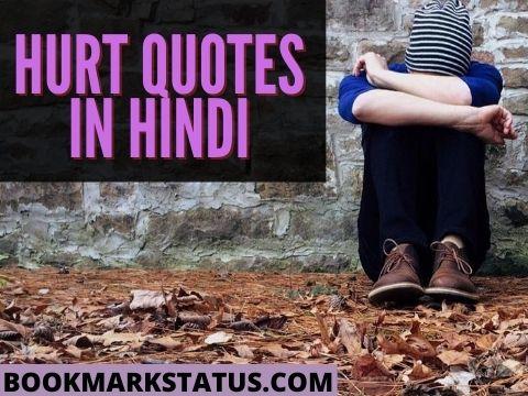 49+ Sad Hurt Quotes in Hindi