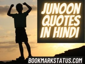 Read more about the article Best 25+ Junoon quotes in Hindi