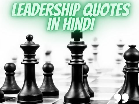 51+ Leadership Quotes in Hindi To Become The Best Leader in the World