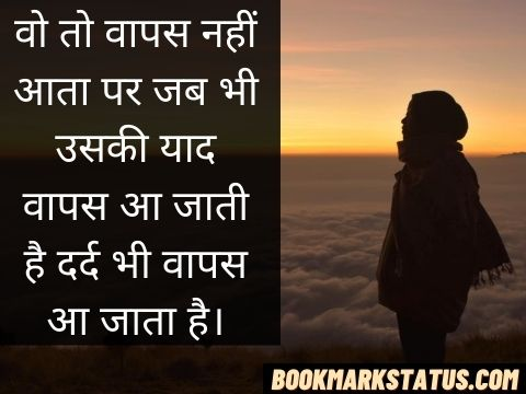sad hurt quotes in hindi