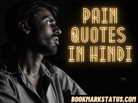 You are currently viewing 46+ Sad Pain Quotes in Hindi
