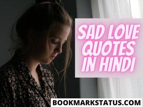 50 Best Sad Love Quotes in Hindi