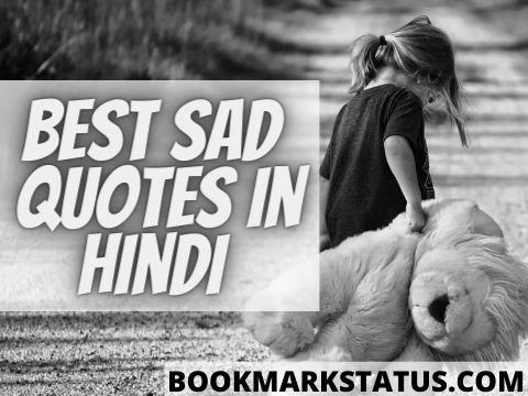 59+ Best Sad Quotes in Hindi