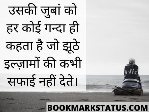 sad quotes on hindi
