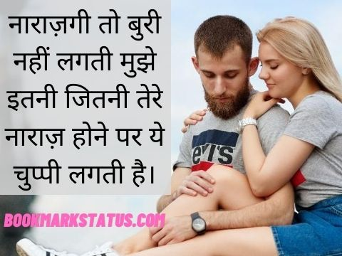 dil se sorry sms in hindi