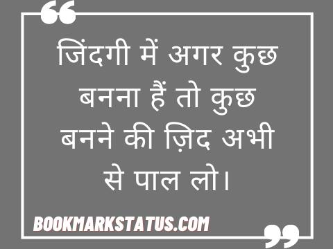 jid status