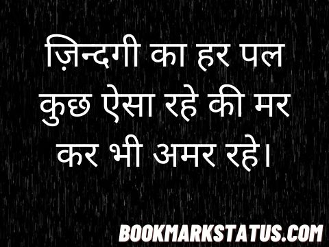 gulzar quotes in hindi on life