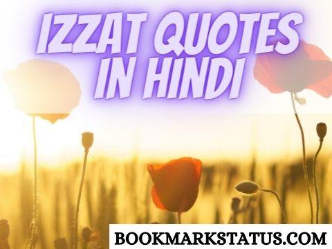 40 izzat Quotes in Hindi