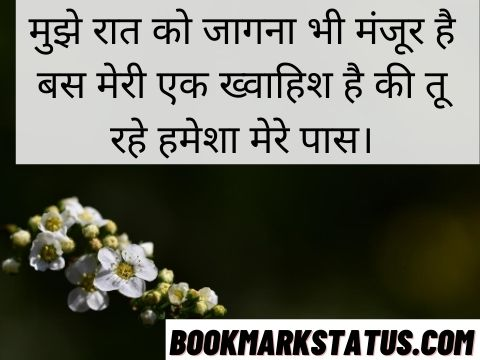wish quotes in hindi