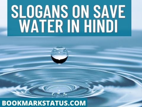 40 Slogans On Save Water in Hindi – (जल संरक्षण पर नारे)