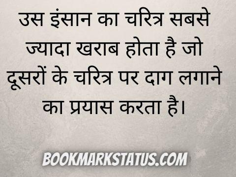 good morning quotes in hindi 140 character