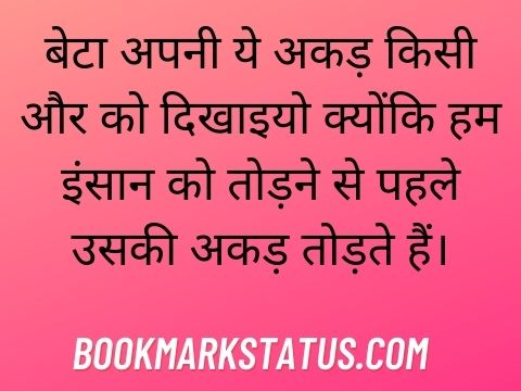 instagram quotes in hindi