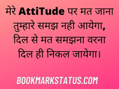 instagram life quotes in hindi