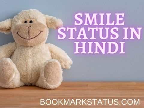 Best Smile Status in Hindi