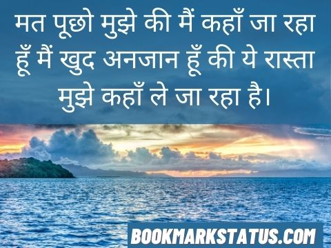 travel quotes inspirational in hindi