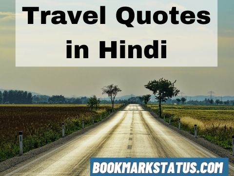 40 Best Travel Quotes in Hindi