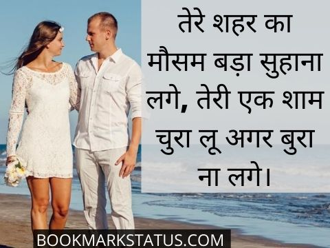 importance of wife in husband's life quotes in hindi