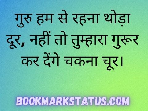 aukat attitude status in hindi