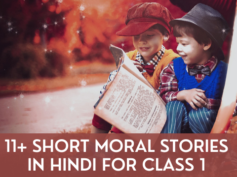 11+ Best Short Moral Stories in Hindi for Class 1