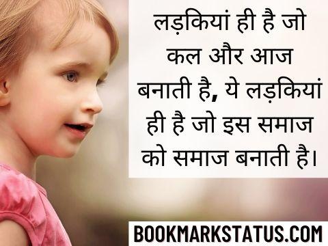 status for beti
