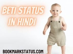 35 Precious Beti Status in Hindi