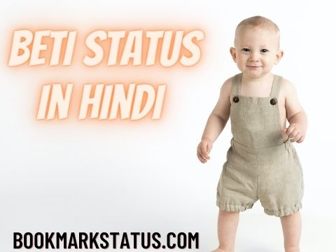 35 Precious Beti Status in Hindi