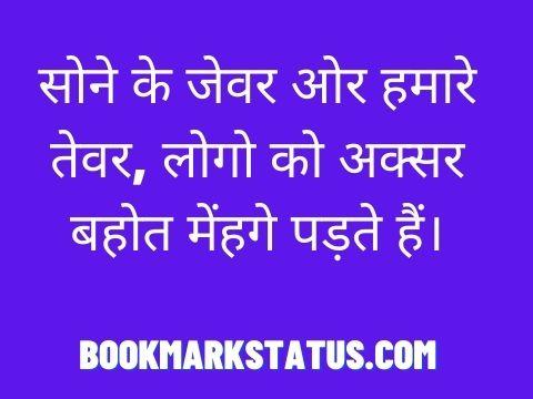 dadagiri quotes in hindi