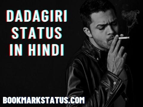 33+ Dabang Dadagiri Status in Hindi