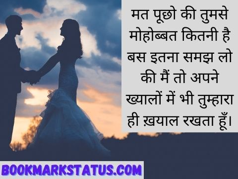 first love quotes in hindi