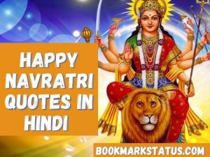Happy Navratri Quotes in Hindi (2020)