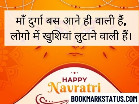 navratri wishes in hindi for whatsapp