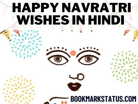 Happy Navratri Wishes in Hindi 2020