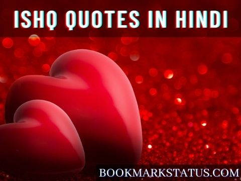 Ishq Quotes in Hindi