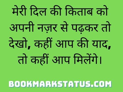 mood off shayari hindi