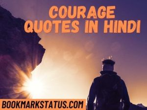 30 Thunderous Courage Quotes in Hindi