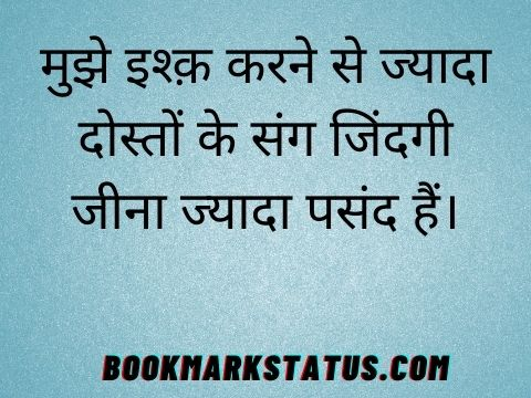 heart touching dosti sms in hindi