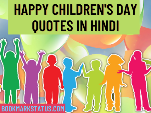 Happy Children's Day Quotes in Hindi