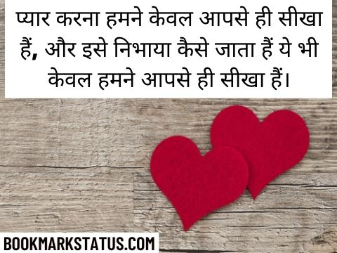 happy new year love sms for girlfriend in hindi
