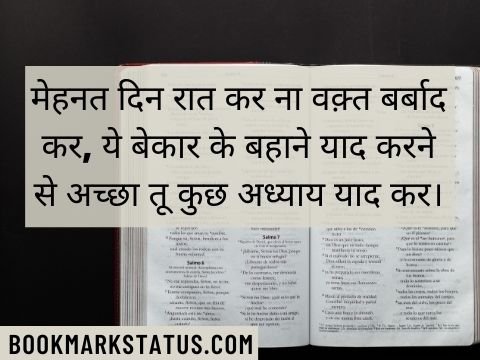 student love shayari in hindi