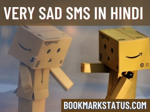 Very Sad Sms in Hindi