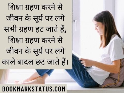 congratulation shayari in hindi for success