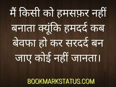 attitude quotes in hindi two lines