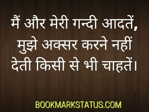 attitude quotes in hindi for friends