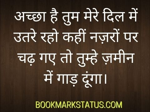 royal attitude quotes for instagram in hindi