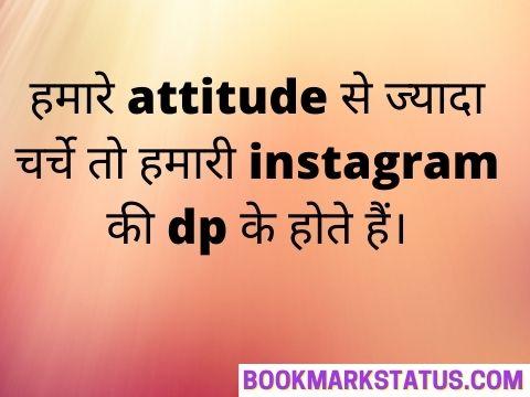 attitude status for instagram pic in hindi