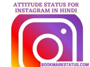 Best Attitude Status For Instagram in Hindi