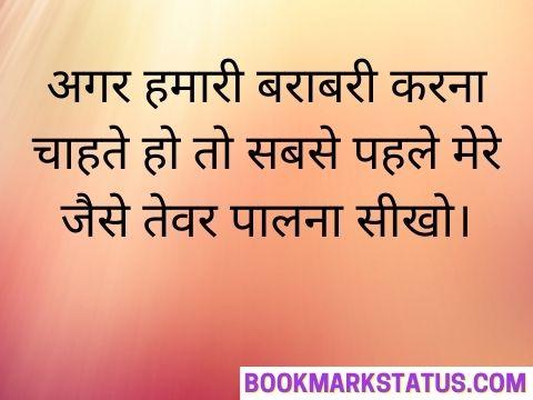 attitude status in hindi instagram