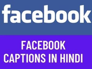 Facebook Captions in Hindi